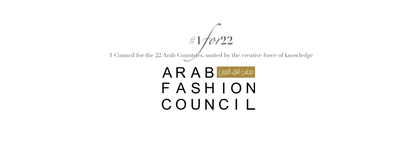 1for22-Arab Fashion Council-Fashion Authority-Dubai-Riyadh Fashion-KSA Fashion-Dubai Fashion