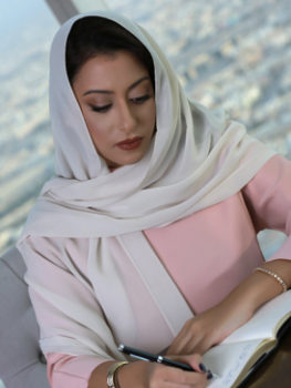 HH Princess Noura Bint Faisal Al Saud-Arab Fashion Council