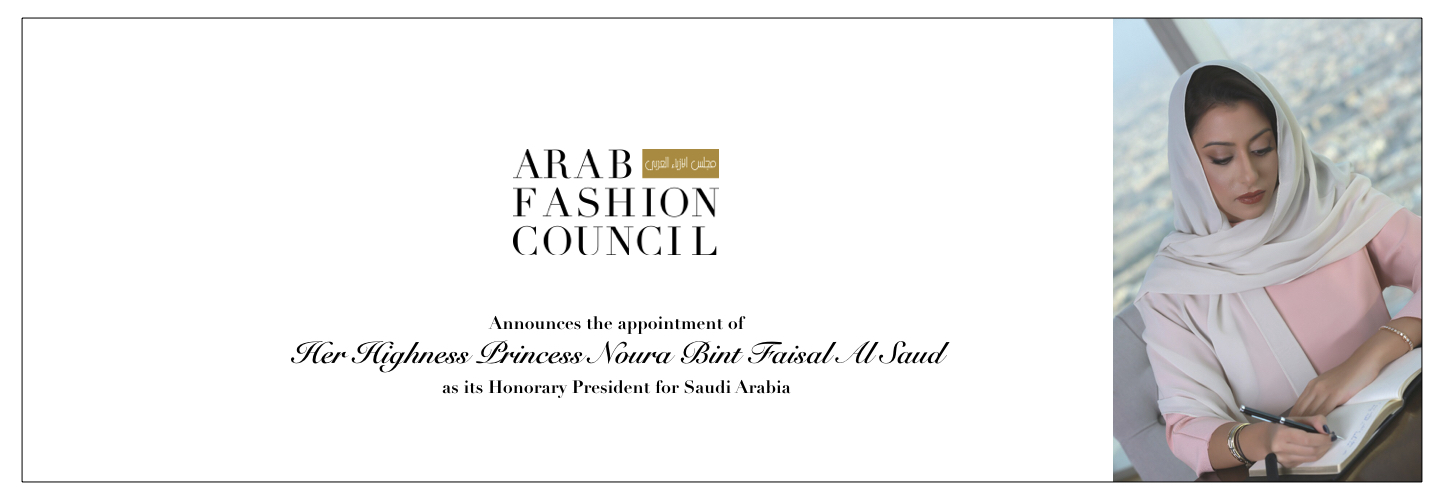Her Highness Princess Noura Bint Faisal Al Saud-Arab Fashion Council.001