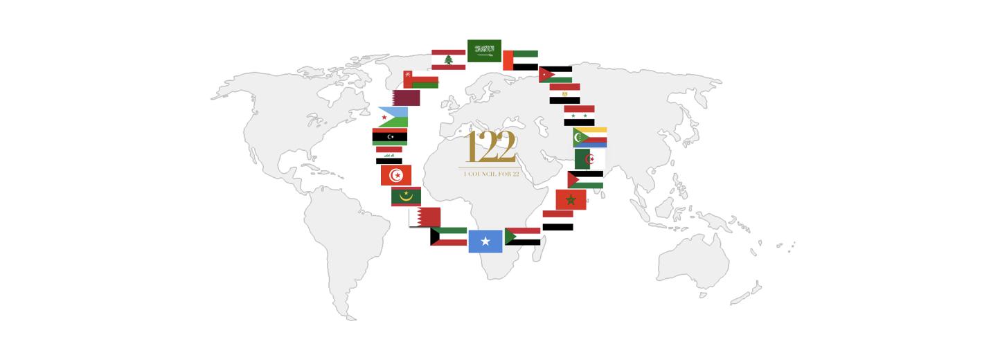 ARAB WORLD MAP AFC.001